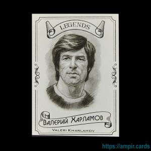 2020 AMPIR Hockey Legends (Serie #2) #17 Valeri Kharlamov