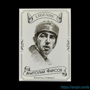 2020 AMPIR Hockey Legends (Serie #2) #18 Anatoli Firsov