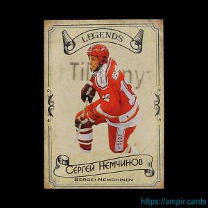 2020 AMPIR Hockey Legends (Serie #1) #22 Sergei Nemchinov