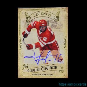 2020 AMPIR Hockey Legends (Serie #1) #25 Sergei Svetlov autograph #/20