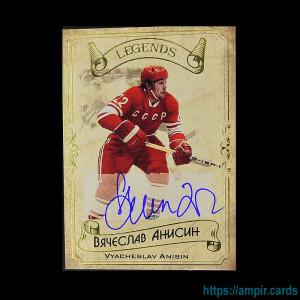 2020 AMPIR Hockey Legends (Serie #1) #10 Vyacheslav Anisin autograph #/20