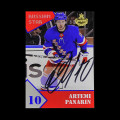 2019/20 AMPIR Russian Star #20-2 Artemi Panarin (New York Rangers) autograph #5