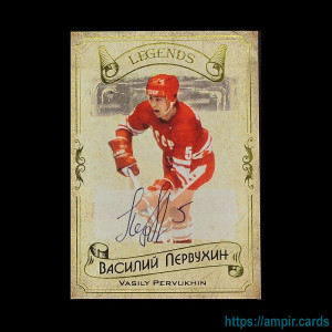 2020 AMPIR Hockey Legends (Serie #1) #06 Vasily Pervukhin autograph #/20
