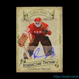2020 AMPIR Hockey Legends (Serie #1) #04 Vladislav Tretiak autograph #/20
