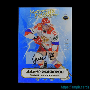 2020 AMPIR Team Russia Hockey #RUS06 Damir Zhafyarov autograph #/15
