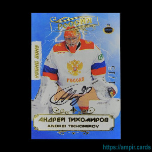2020 AMPIR Team Russia Hockey #RUS07-1 Andrei Tikhomirov autograph #/15