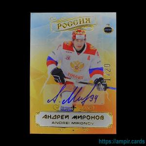 2020 AMPIR Team Russia Hockey #RUS09 Andrei Mironov autograph #/20
