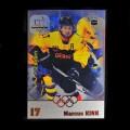 2018 AMPIR Olympic Games Hockey GER17 Marcus Kink (Team Germany)