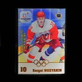 2018 AMPIR Olympic Games Hockey OAR10 Sergei Mozyakin (Olympic Athletes from RUSSIA)