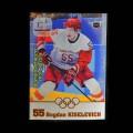 2018 AMPIR Olympic Games Hockey OAR12 Bogdan Kiselevich (Olympic Athletes from RUSSIA)