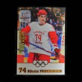 2018 AMPIR Olympic Games Hockey OAR19 Nikolai Prokhorkin (Olympic Athletes from RUSSIA)