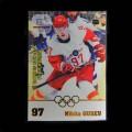 2018 AMPIR Olympic Games Hockey OAR24 Nikita Gusev (Olympic Athletes from RUSSIA)