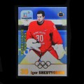 2018 AMPIR Olympic Games Hockey OAR25 Igor Shestyorkin (Olympic Athletes from RUSSIA)