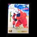 2018 AMPIR Olympic Games Hockey CZE05 Petr Koukal (Team Czech Republic)