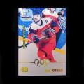 2018 AMPIR Olympic Games Hockey CZE06 Jan Kovar (Team Czech Republic)