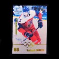 2018 AMPIR Olympic Games Hockey CZE13 Vojtech Mozik (Team Czech Republic)