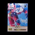 2018 AMPIR Olympic Games Hockey CZE19 Michal Vondrka (Team Czech Republic)
