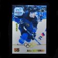 2018 AMPIR Olympic Games Hockey FIN14 Atte Ohtamaa (Team Finland)