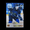 2018 AMPIR Olympic Games Hockey FIN21 Jukka Peltola (Team Finland)