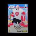 2018 AMPIR Olympic Games Hockey SUI01 Jonas Hiller (Team Switzerland)