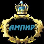 AMPIR Trading Cards