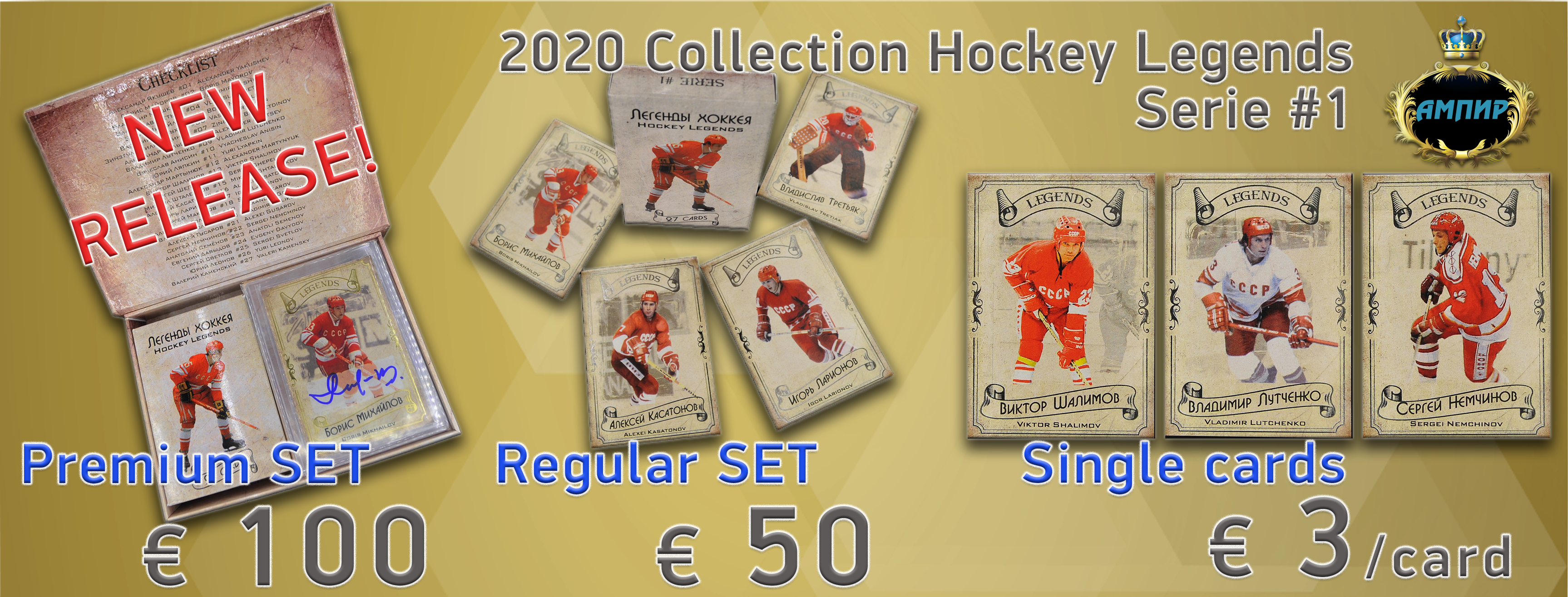 2020 AMPIR Hockey Legends Serie #1